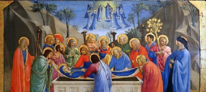 УСПЕНИЕ БОГОРОДИЦЫ: ГЛАВНОЕ О ПРАЗДНИКЕ